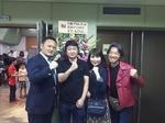 阪上会長、夜西監督と.JPG